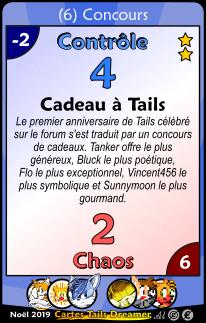 Collection des Cartes TD Z6