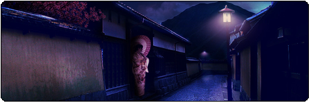 La quiétude des rues de Kumo [Kumo] Iwa_Nigth