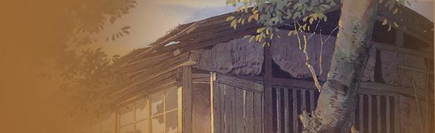 La cabane du pêcheur