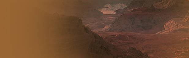 L'esplanade de terre rouge de Whiteriver
